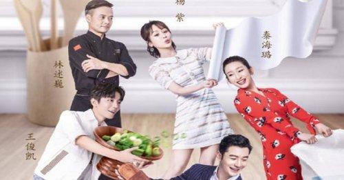 《中餐厅3》国内普通煎饼果子,在国外卖高价,吃不起了