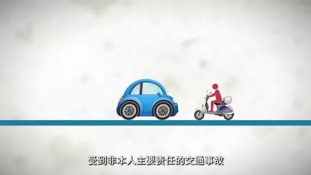 """社会 正文  陈总对小强说:""""是,没错,你是在上班途中受伤."""