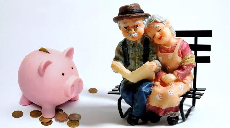城乡居民基础养老金最低标准增至每月88元