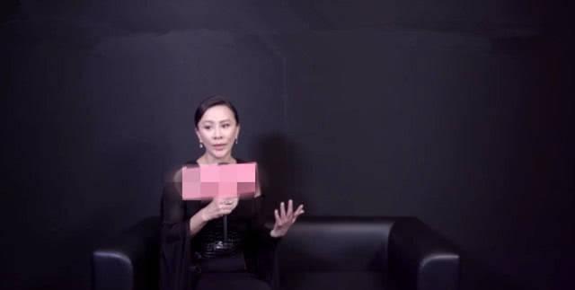 刘嘉玲自曝情趣喜欢和梁朝伟角色扮演,梁朝伟库死水闺房magnet图片