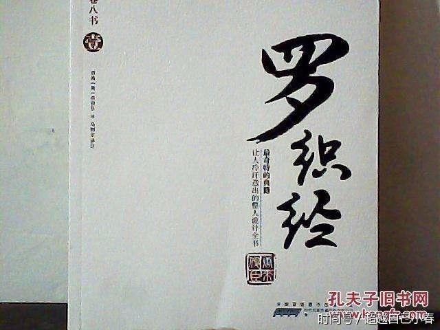 中国成语故事之42--请君入瓮·你见过陷害人的