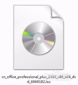 私人定制,安装 Office 2016 三件套