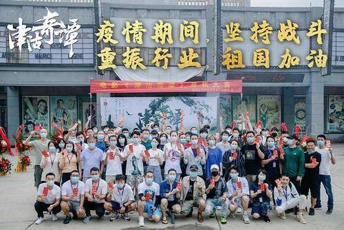 网络电影《津沽奇谭》在江苏常州举行了开机仪式