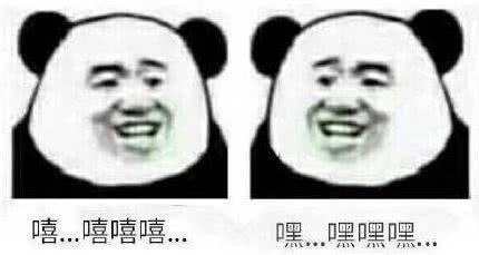 两嫌弃熊猫头考试期末更新焦头烂额你我开花表情哭表情包图片