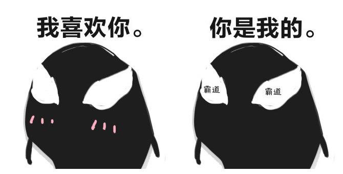 《毒液》被喷是风中的一坨翔,为何却在中国票看小白漫画图片