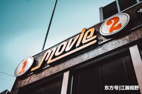 8部电影激战春节档,电影经济崛起能打破去年单