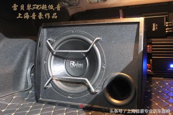 上海音豪别克新君越汽车音响改装法国劲浪 ps165v1
