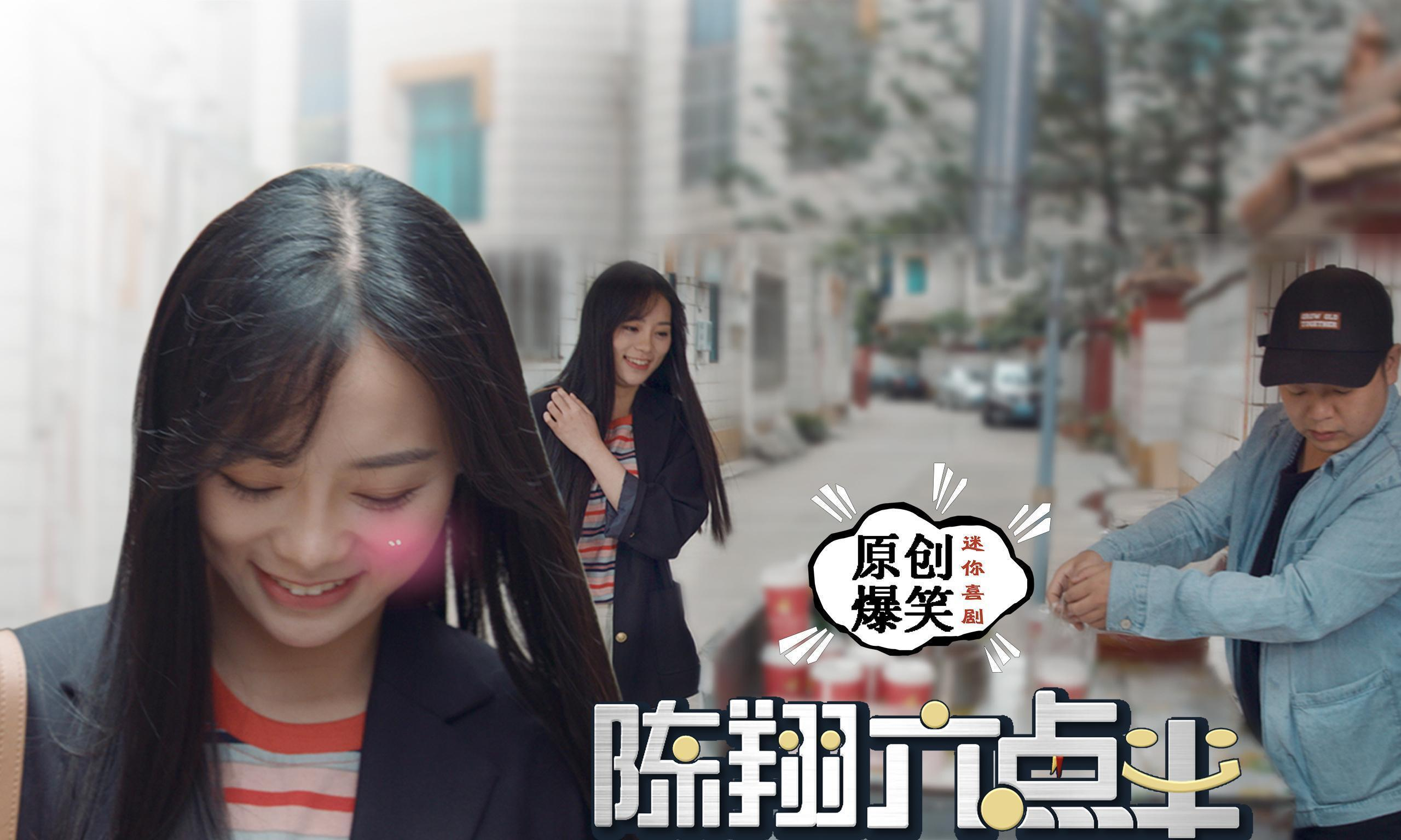 为什么《陈翔六点半》拥有大流量,却没有像万合天宜受综艺追捧?