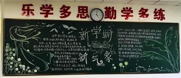 杭州新年级颜色:缤纷梦想多彩高中高中理想第高一烟台升学率的图片