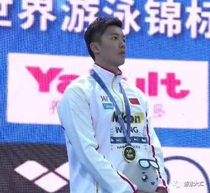 2018杭州世界游泳锦标赛首日,中国队摘金