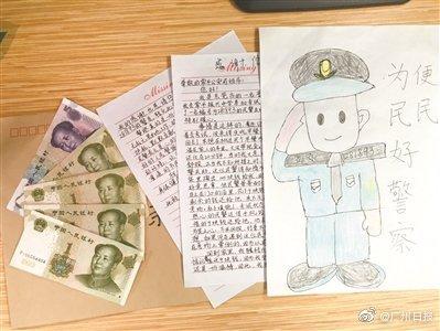 公安局收到一封局长亲启的信 里面还装着漫画