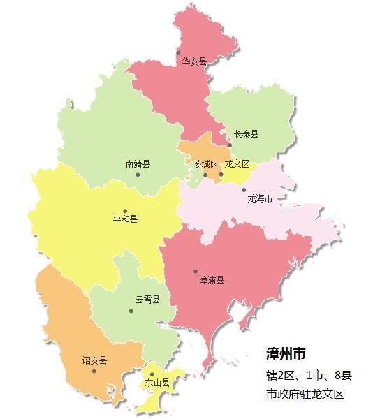 漳浦县城_漳州市漳浦县城人口