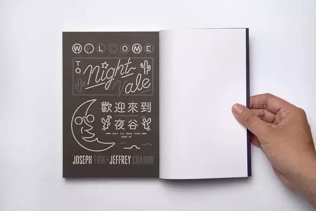 论排版设计,中文字体排版设计是厉害的标志设计话语图片