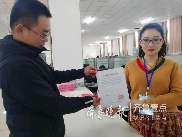 菏泽资源网|菏泽市行政审批服务局发出首张许可证