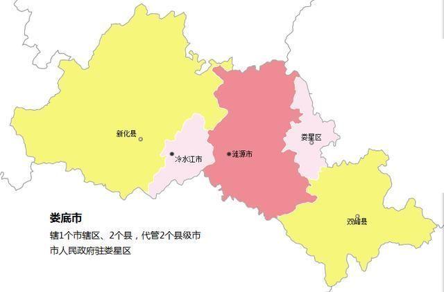新化天气预报_娄底新化县地图 _排行榜大全