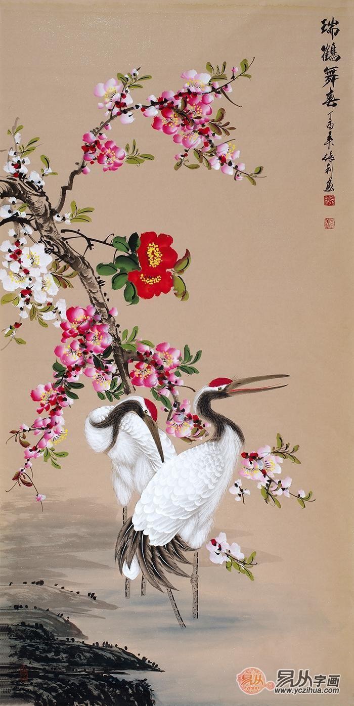 张利工笔写意花鸟画仙鹤图《瑞鹤舞春》(作品来源:易从网)
