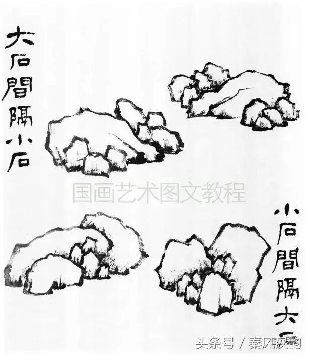 中国山水画石头画法