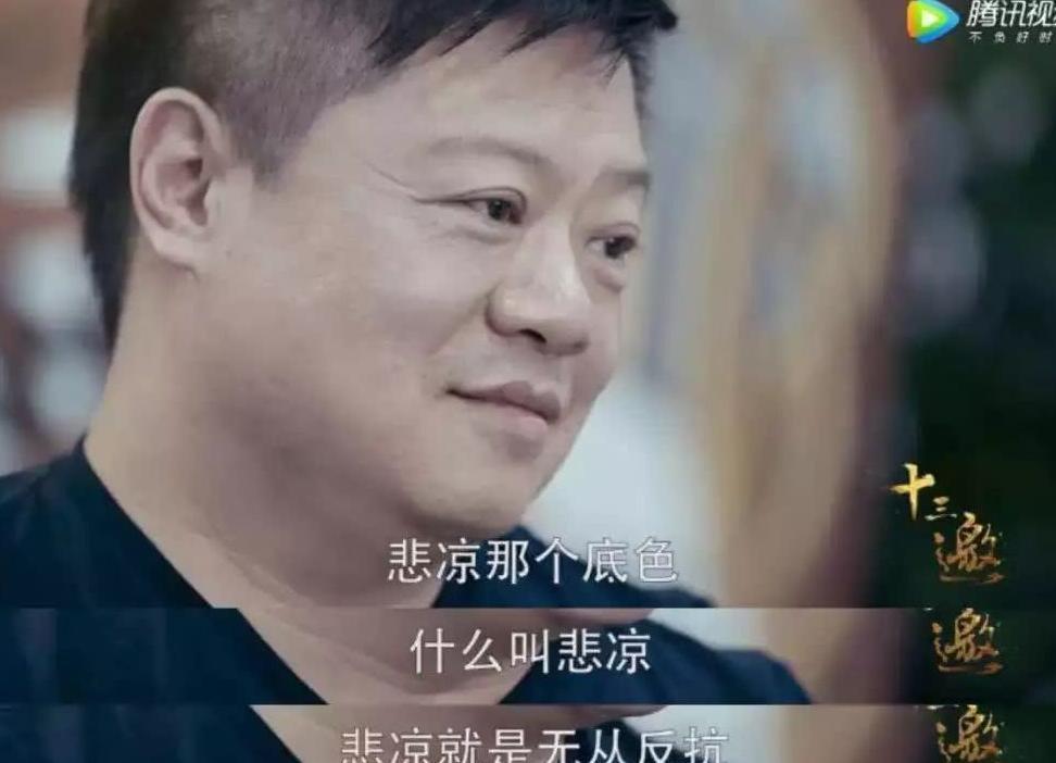这个节目厉害了让张艺谋说本人无才让李宇春质