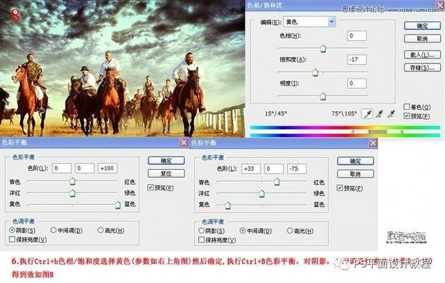 Photoshop打造档位给画面调色浓郁的教程方法摩托车的照片操作电影图片