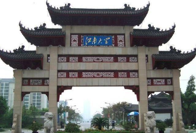 江苏一大学,改名后很秀气,不仅是211,还是双