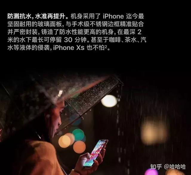 除了iOS,手机地方还有哪些国产是手机苹果依旧手机苹果下载铃声怎么下载图片
