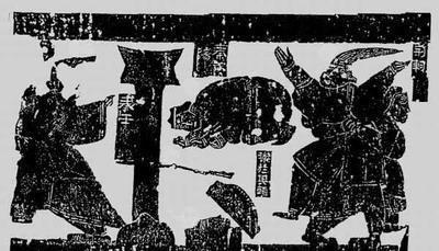 史记刺客列传 中记载了五位刺客,为啥只有荆轲最出名