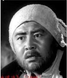 (老演员):他是《地道战》里的高老忠,还是《小兵张嘎》里的老满叔