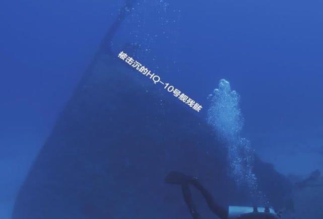 南海海底的这块神秘废铁 彰显着中国海军无尚的铁血荣光