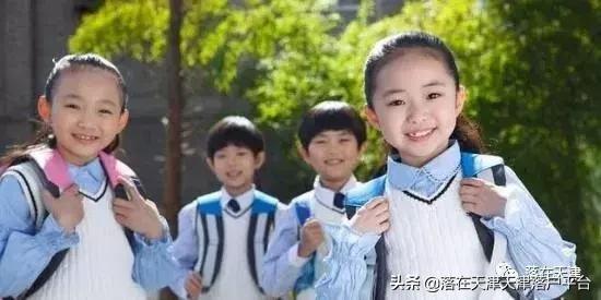 2019年河东区、滨海小学、西青区新区入学招v小学小学生班级图片