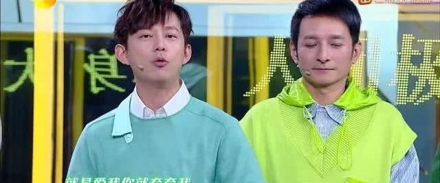 精彩!《快乐大本营》刘宇宁搞笑来袭,下期嘉宾也很有看点