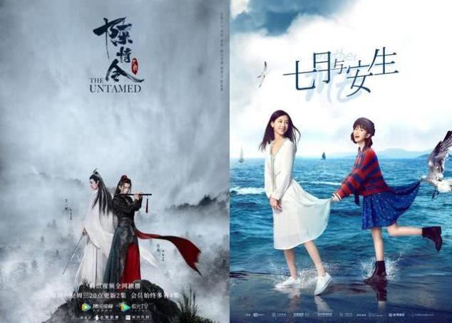 """剧版《七月与安生》,是暑期档妥妥的""""双女主""""治愈系清流"""
