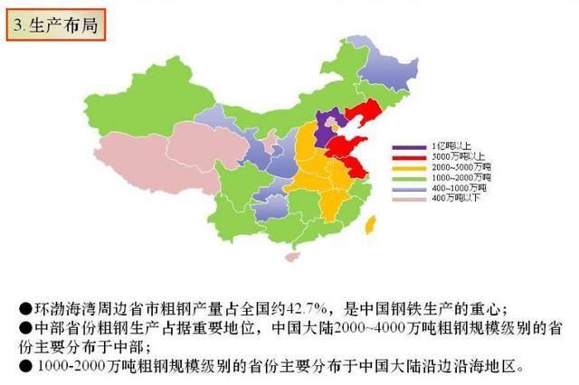 苏南gdp_苏南地图