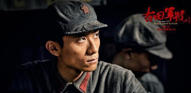 """献礼历史片《古田军号》""""小写""""历史觅得流行基因"""