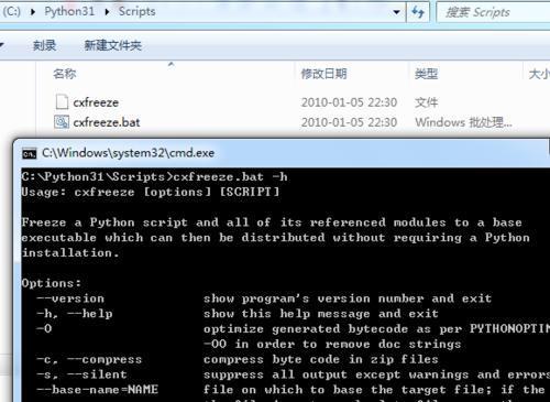 Python程序打包成exe可执行文件(pyinstaller) - 快资讯