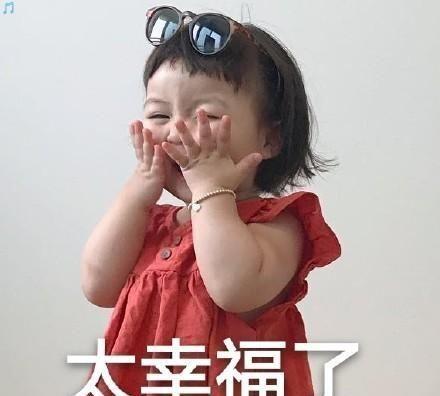 罗熙表情|您的小屏保已生气,请亲亲试试重启宝贝表情包图片