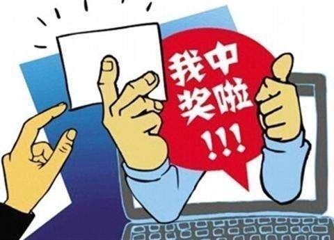 """【转载】河源女彩民曾中200万倍投""""好彩1""""又揽24万"""