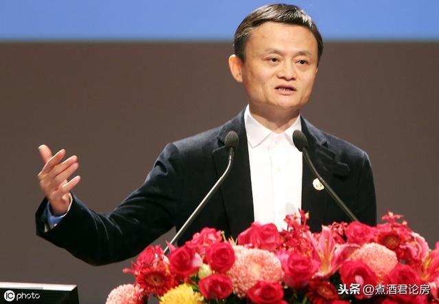马云:钱只是一个数字!王健林投资1100亿:够意思了吧