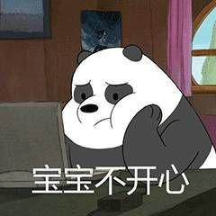表情|《熊熊三贱客》三只裸熊女生发表经常表情情聊天图片