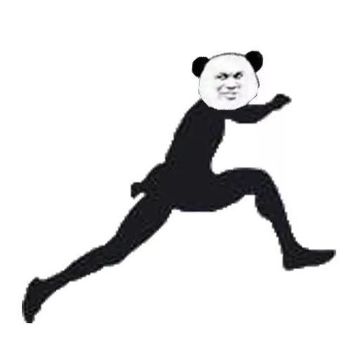 熊猫人社表情就问你怕不怕!?表情动态包王北车图片