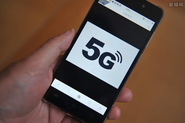 5G大约什么时间能普及 4G手机还能用吗?