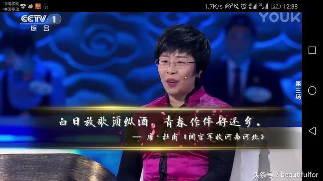 收藏 董卿主持 中国诗词大会 第二季开场白 堪称写作范本