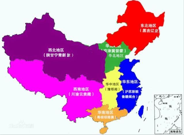 中国地理区域划分_中国四大地理区域