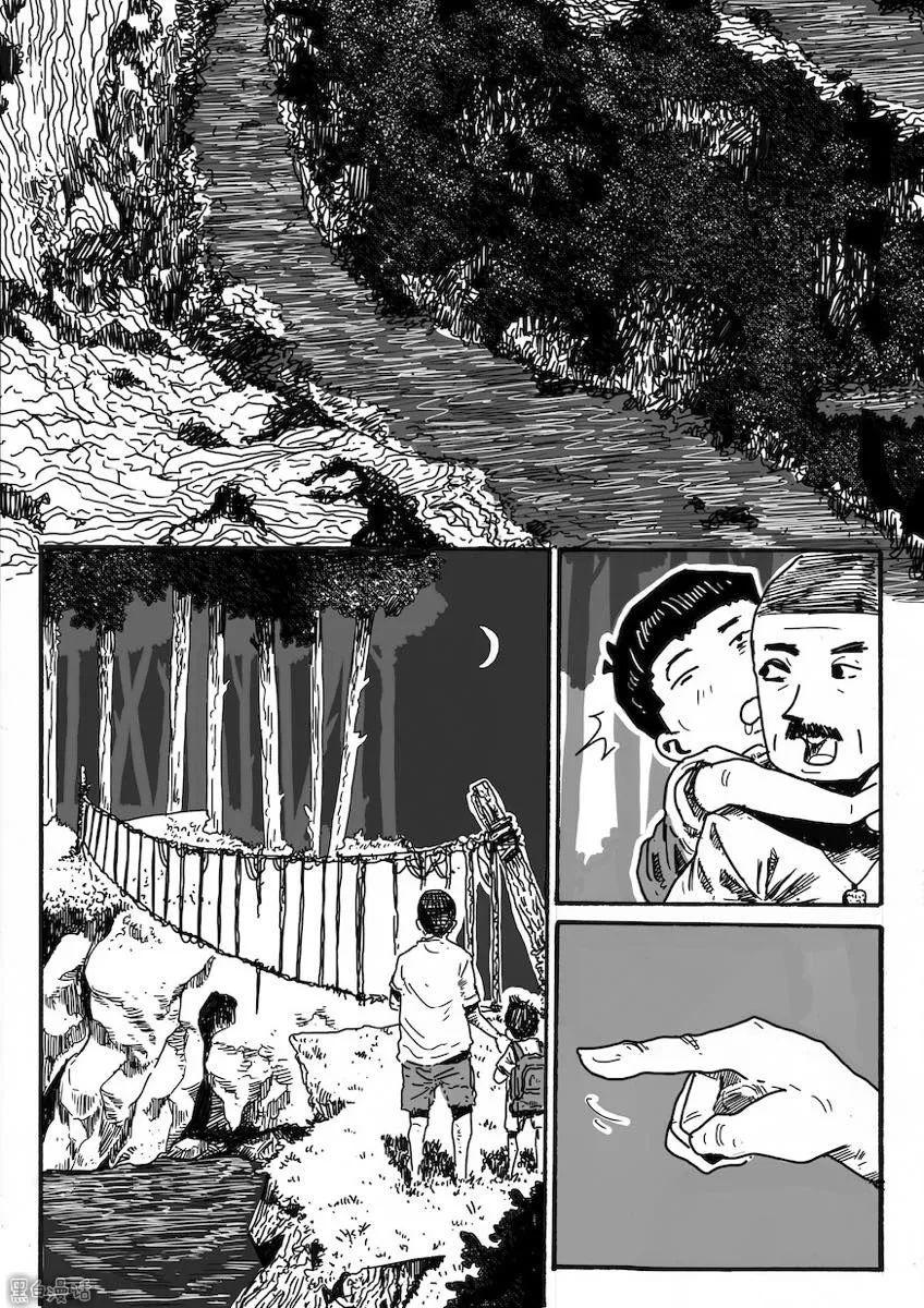 超感人喂奶系漫画《我的漫画》,我的爸爸是英治愈母系爸爸图片