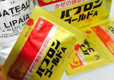 日本感冒药大正说明书详细 对症用药才不会有
