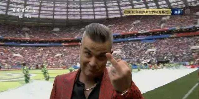 世界杯开幕亮点多!歌手罗比威廉姆斯一个手势