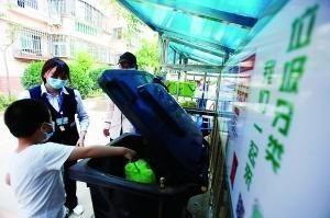"""北京经开区这一""""分""""成色足生活垃圾工作"""