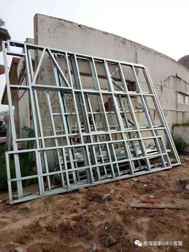 45天 light steell housing 根据结构整理轻钢龙骨 装配式轻钢公厕