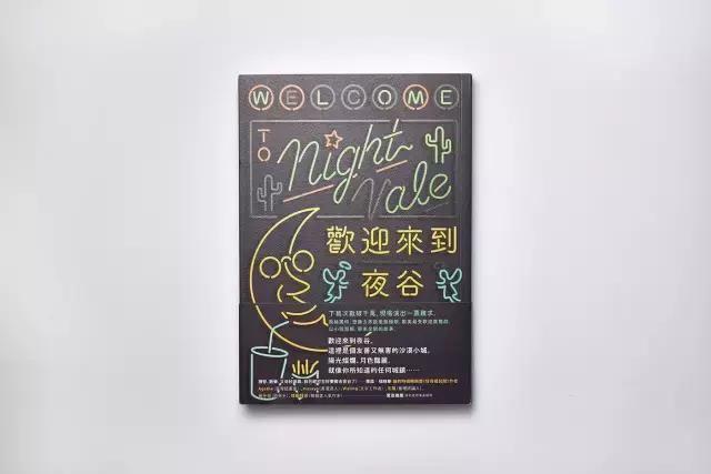 论排版设计,中文字体建筑设计是厉害的安徽化工排版设计院招聘图片