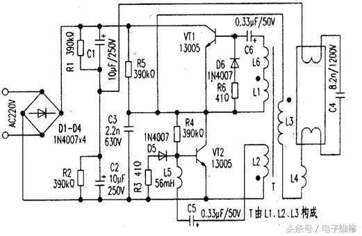 小台灯内部电路原理