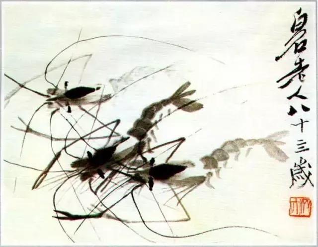 齐白石画虾却经过一番艰苦的历练,从科学的角度讲,是越来越不像的过程